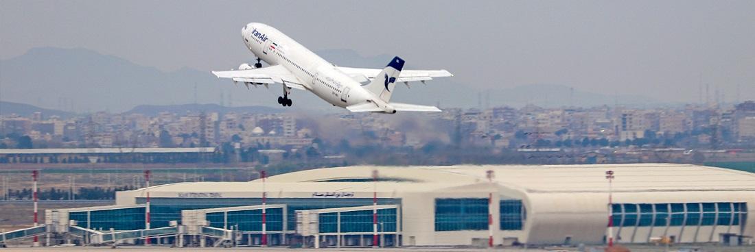 راهنمای خرید بلیط اینترنتی هواپیما